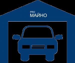 Оценка гаража Киев